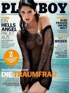 Playboy Cover Shermine Shahrivar